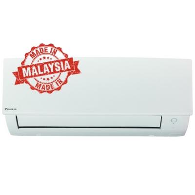 daikin_ftxc_b_400_malaysia