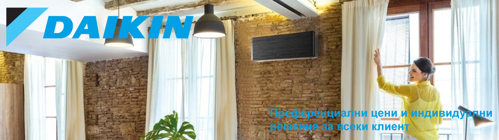daikin_banner_stylish